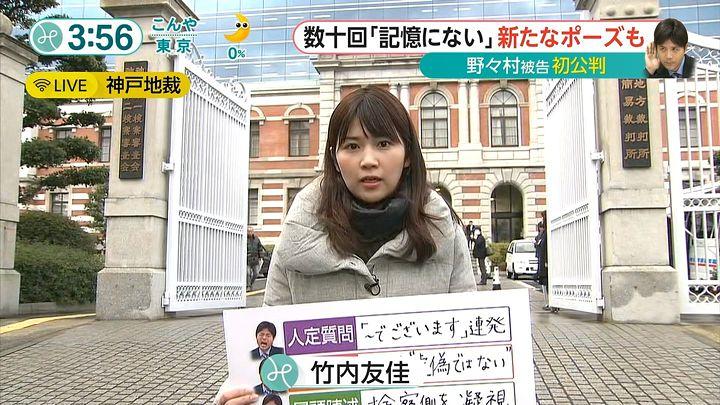 takeuchi20160126_03.jpg