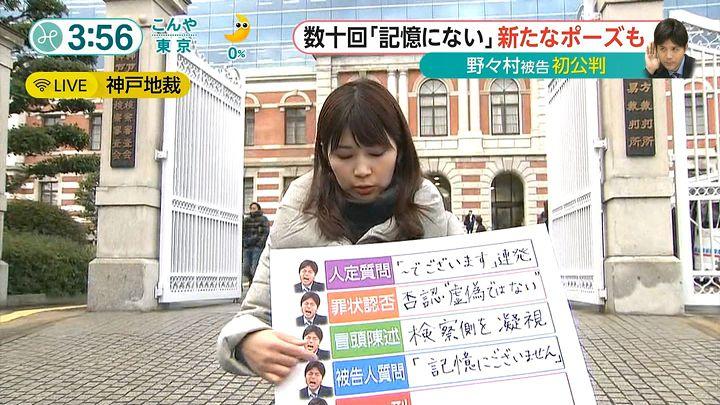 takeuchi20160126_04.jpg
