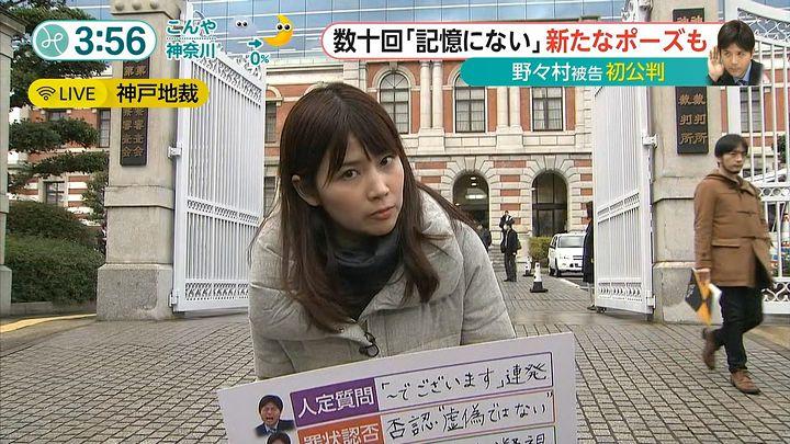 takeuchi20160126_05.jpg