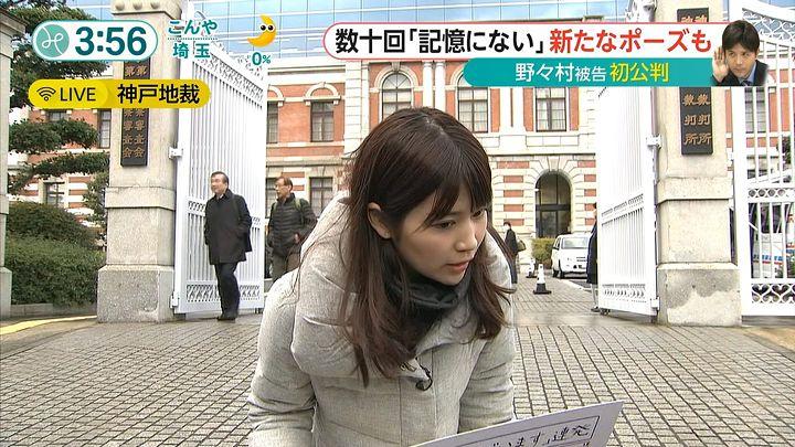 takeuchi20160126_06.jpg
