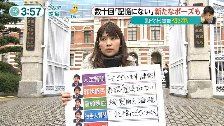 takeuchi20160126_08.jpg