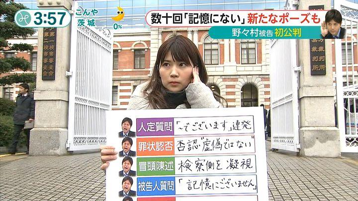 takeuchi20160126_09.jpg