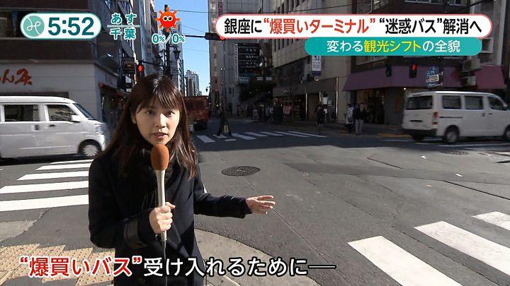 takeuchi20160126_13.jpg