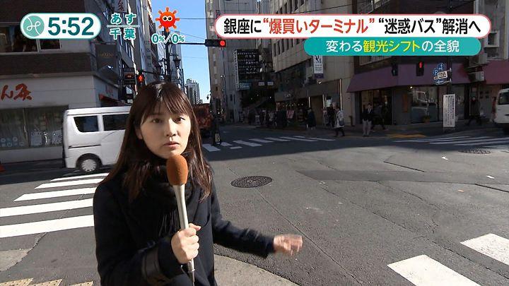 takeuchi20160126_14.jpg