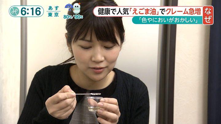 takeuchi20160128_02.jpg