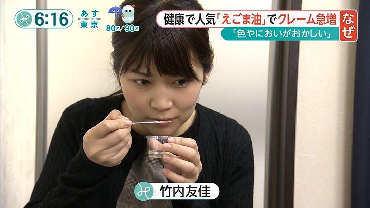 takeuchi20160128_03.jpg