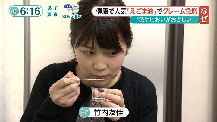 takeuchi20160128_05.jpg