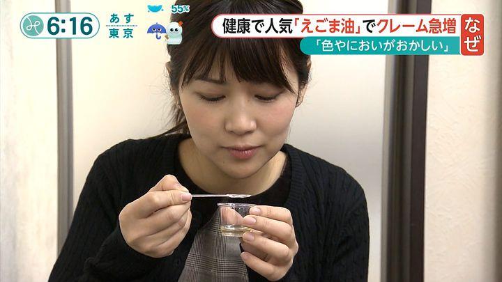 takeuchi20160128_07.jpg