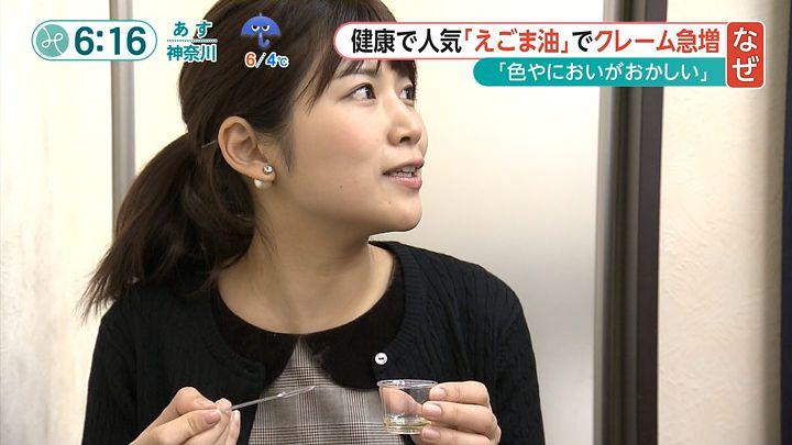 takeuchi20160128_09.jpg