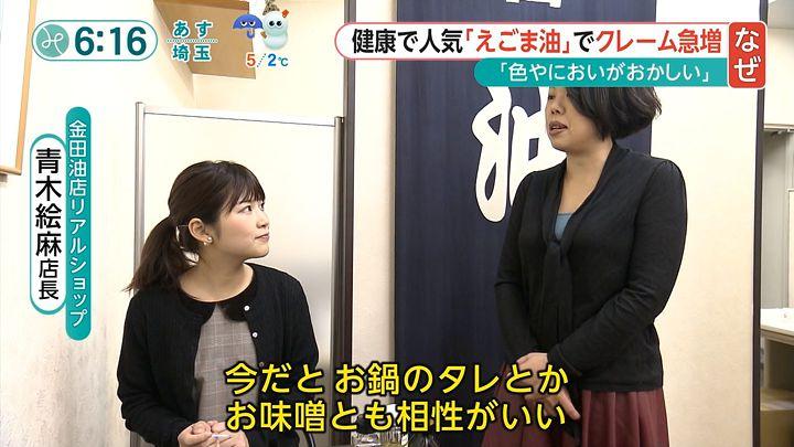 takeuchi20160128_10.jpg