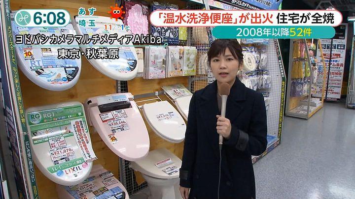 takeuchi20160210_01.jpg