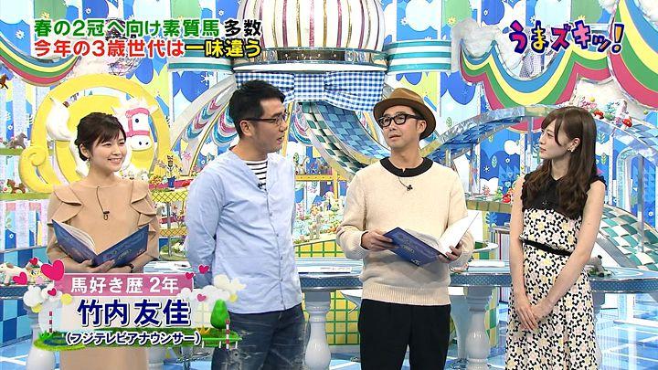 takeuchi20160213_01.jpg