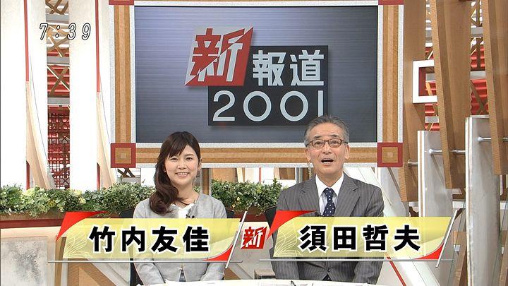takeuchi20160228_01.jpg