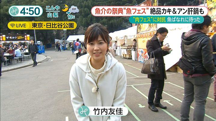 takeuchi20160304_01.jpg