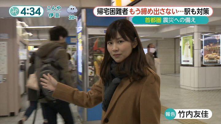 takeuchi20160311_04.jpg