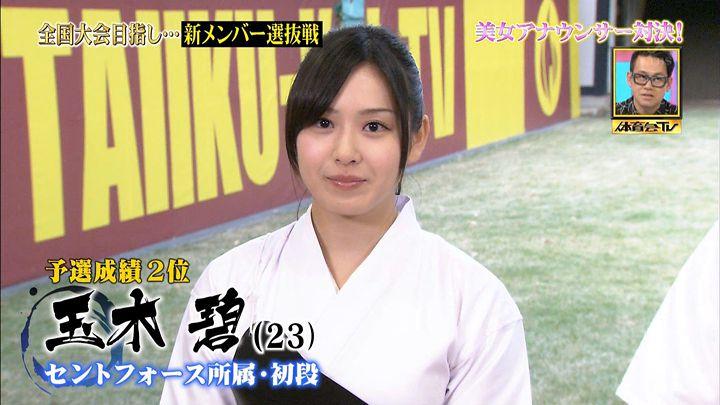 tamakiaoi20160116_01.jpg