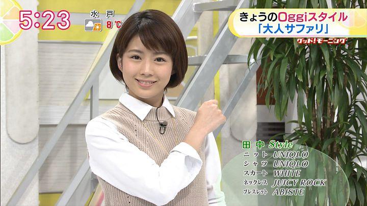 tanakamoe20160311_06.jpg