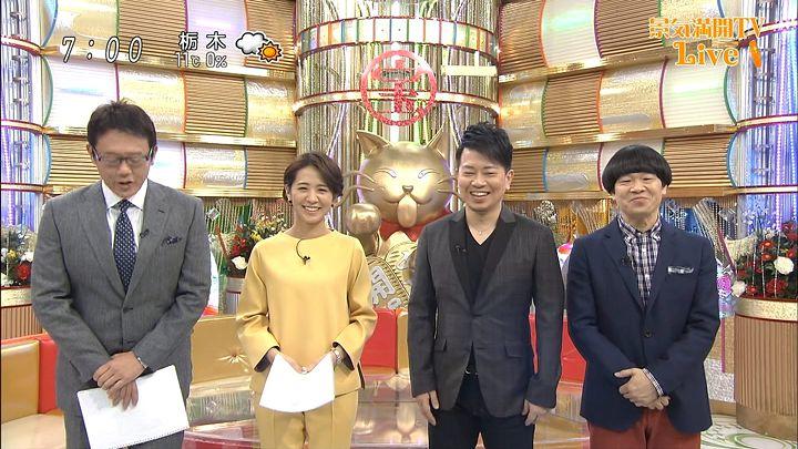 tsubakihara20151231_01.jpg
