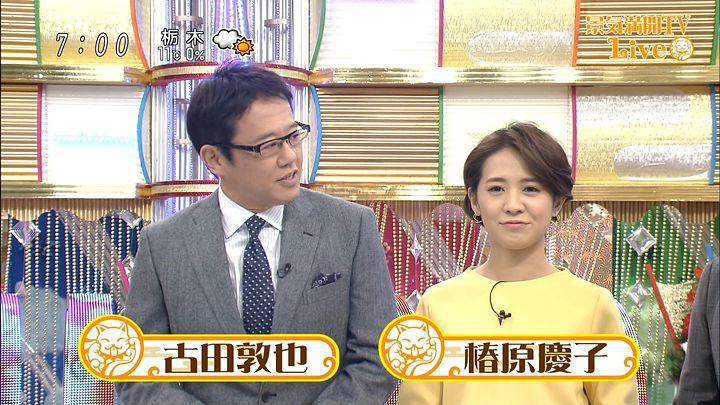 tsubakihara20151231_02.jpg