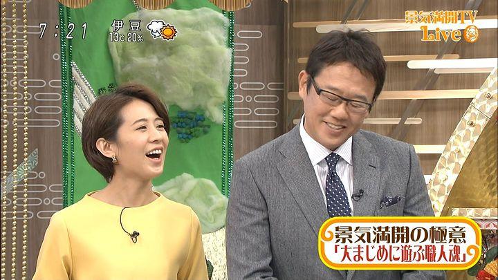 tsubakihara20151231_08.jpg