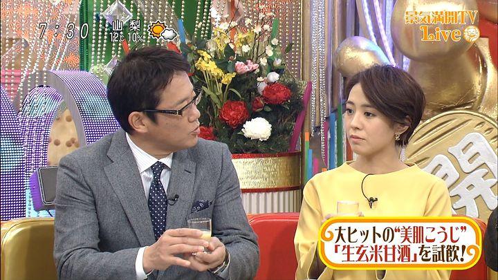 tsubakihara20151231_09.jpg