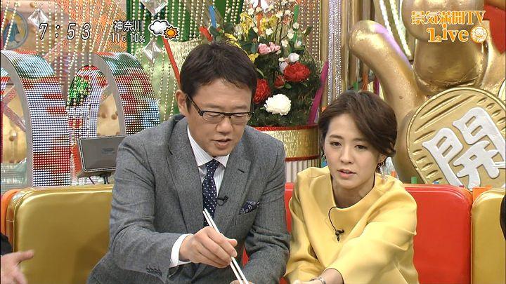 tsubakihara20151231_16.jpg