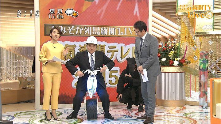 tsubakihara20151231_23.jpg