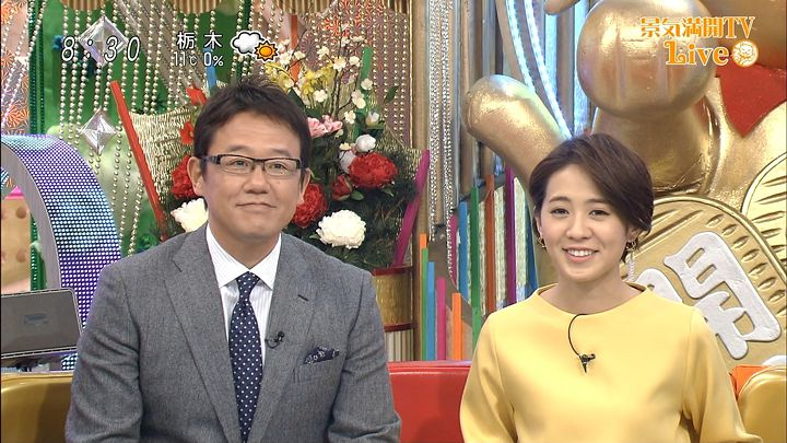 tsubakihara20151231_25.jpg