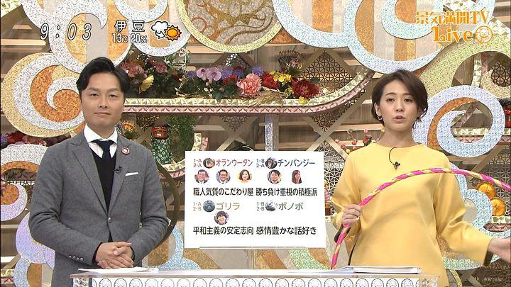 tsubakihara20151231_26.jpg