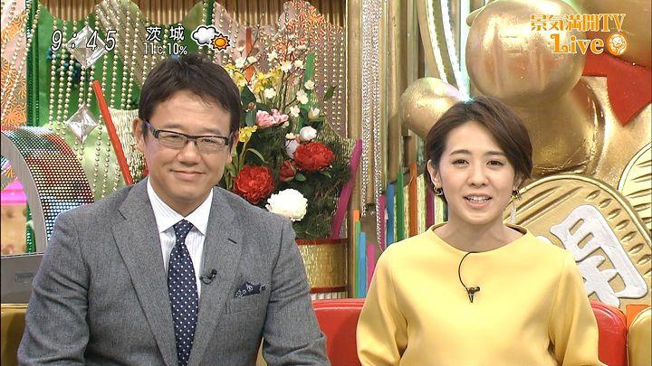 tsubakihara20151231_28.jpg