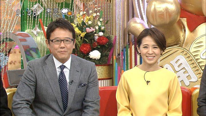 tsubakihara20151231_29.jpg