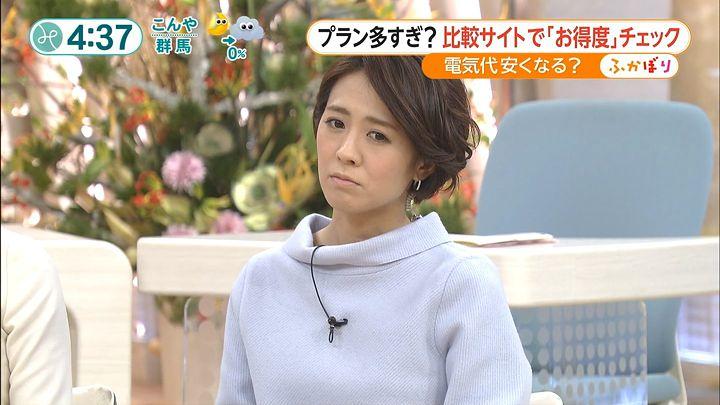 tsubakihara20160105_01.jpg