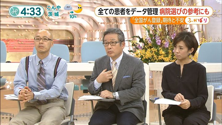 tsubakihara20160108_05.jpg