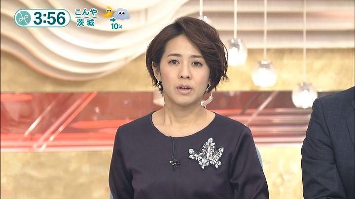 tsubakihara20160111_01.jpg