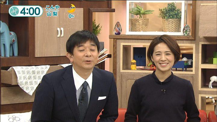 tsubakihara20160114_01.jpg