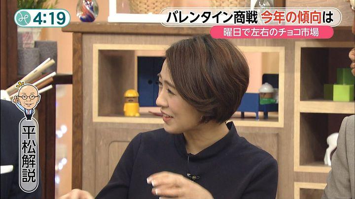 tsubakihara20160114_04.jpg