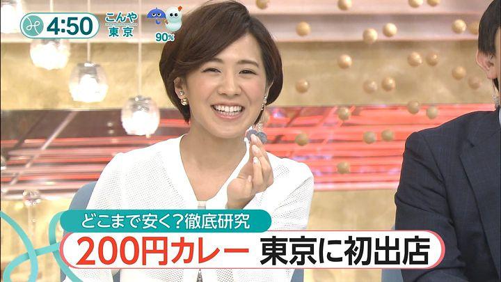 tsubakihara20160129_05.jpg