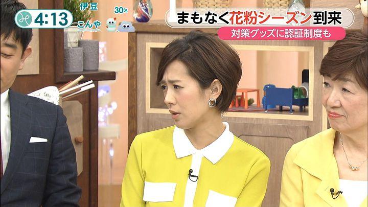 tsubakihara20160201_04.jpg