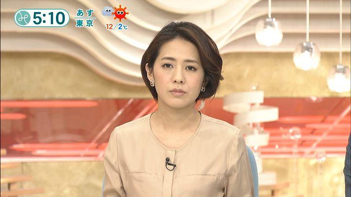 tsubakihara20160204_05.jpg