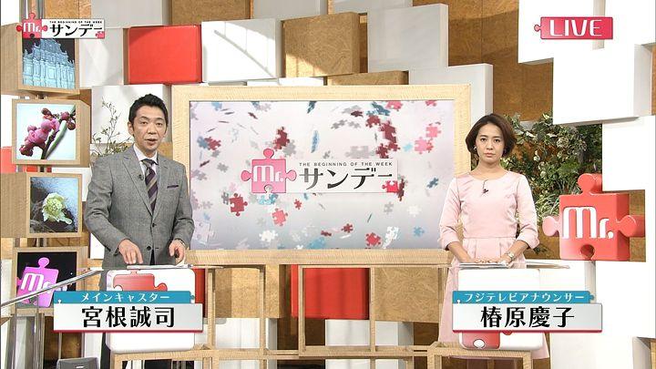 tsubakihara20160207_02.jpg