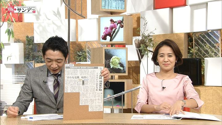 tsubakihara20160207_14.jpg