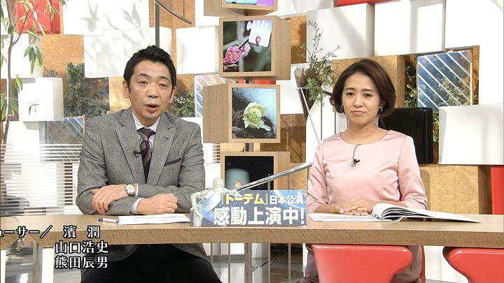 tsubakihara20160207_16.jpg