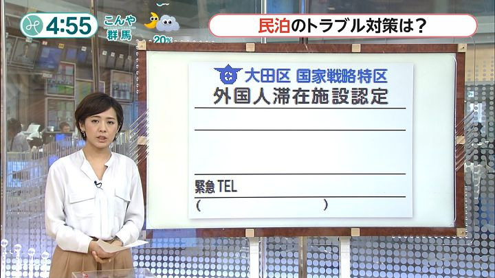 tsubakihara20160209_10.jpg