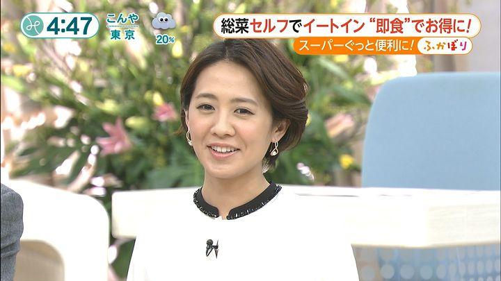 tsubakihara20160212_04.jpg