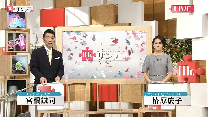tsubakihara20160214_01.jpg