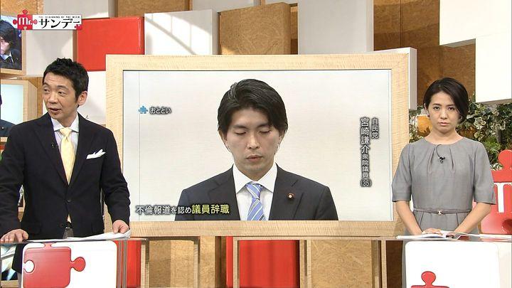 tsubakihara20160214_04.jpg