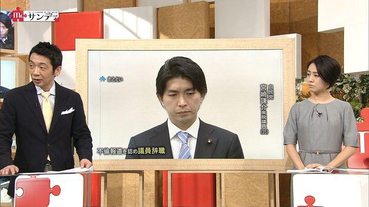 tsubakihara20160214_05.jpg