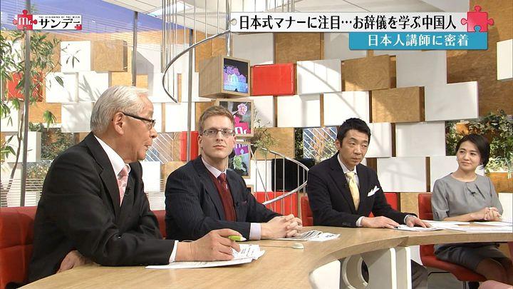 tsubakihara20160214_08.jpg