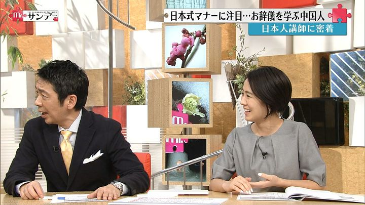 tsubakihara20160214_09.jpg
