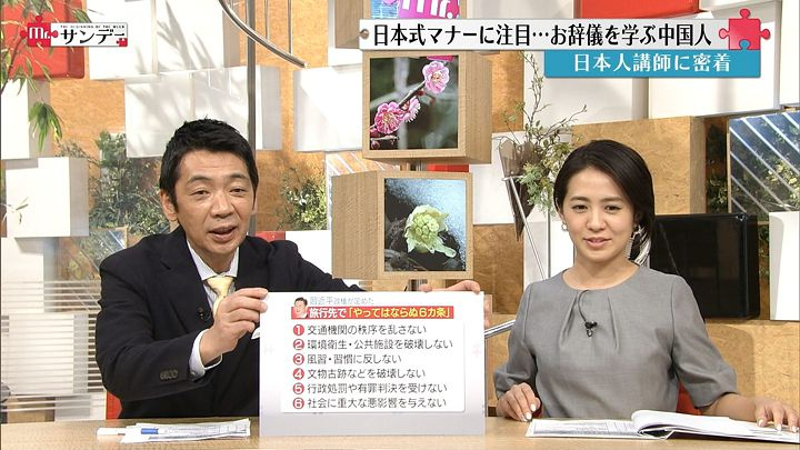 tsubakihara20160214_10.jpg